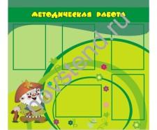 Артикул - 01 (101)