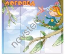 Артикул - 01 (110)
