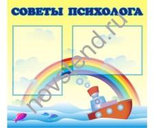 Артикул - 01 (31)