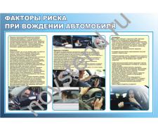 Артикул - 05 (10)