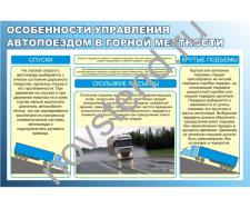 Артикул - 05 (25)