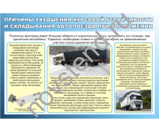 Артикул - 05 (42)