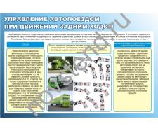 Артикул - 05 (50)