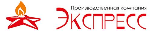 Производственная полиграфическая компания Экспресс