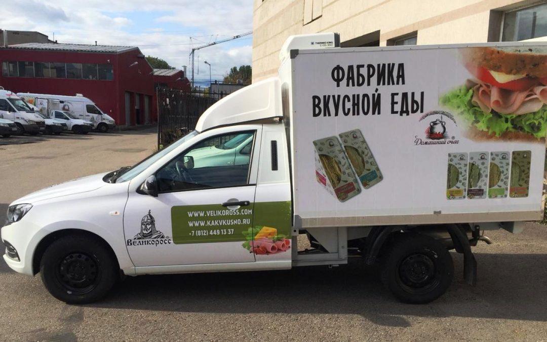 Брендирование транспорта для  ООО «Великоросс»
