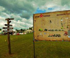 Карта фестиваля+указатели