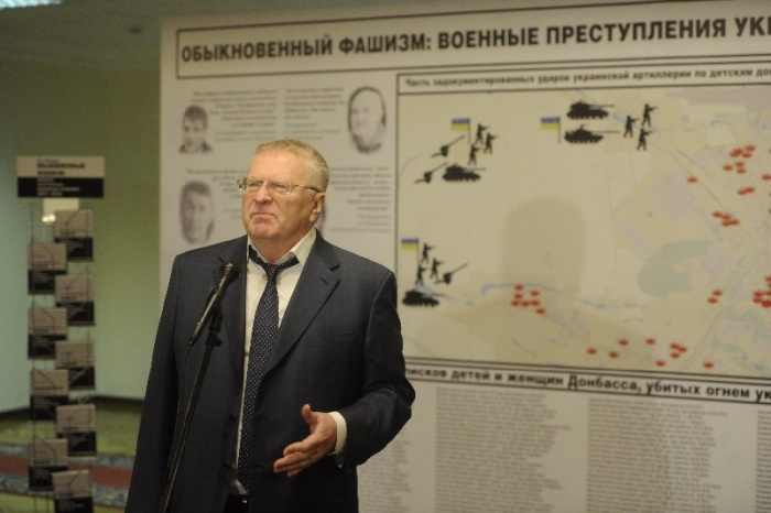 Оформление выставки в Государственной Думе РФ.