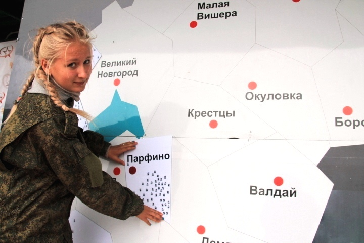 Интерактивная карта «Живая деревня»
